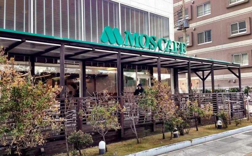 湘南の犬と入れる<span>カフェ&レストラン</span><span>″モスカフェ江ノ島店″</span>