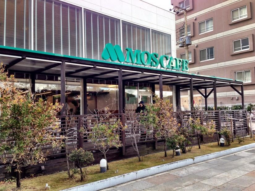 モスカフェ江ノ島店/外観