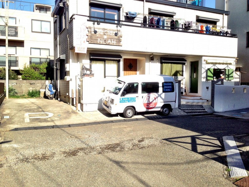 ノア/駐車場