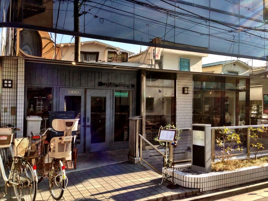 DOUBLE DOORS藤沢/外観