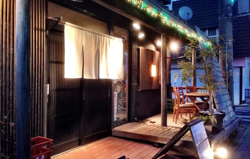 湘南の犬と入れる<span>カフェ&レストラン</span><span>″炭火焼ハルキヤ″</span>