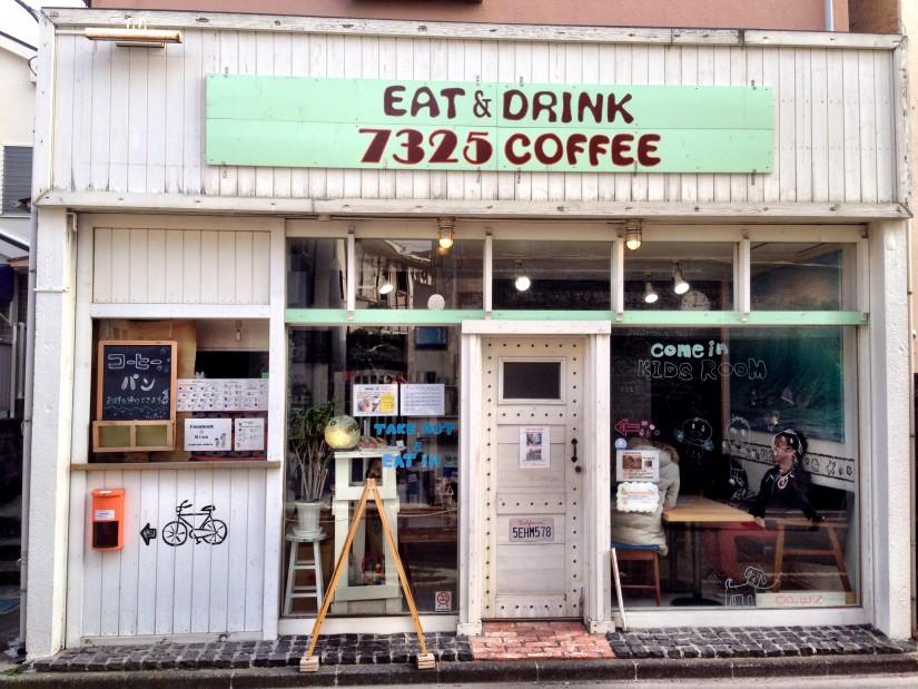 7325coffee/外観