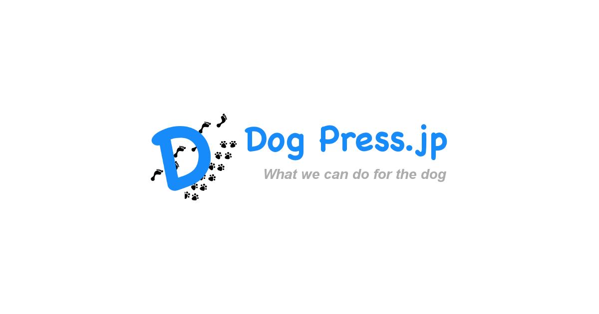 dogpress.jpのogp用タイトル