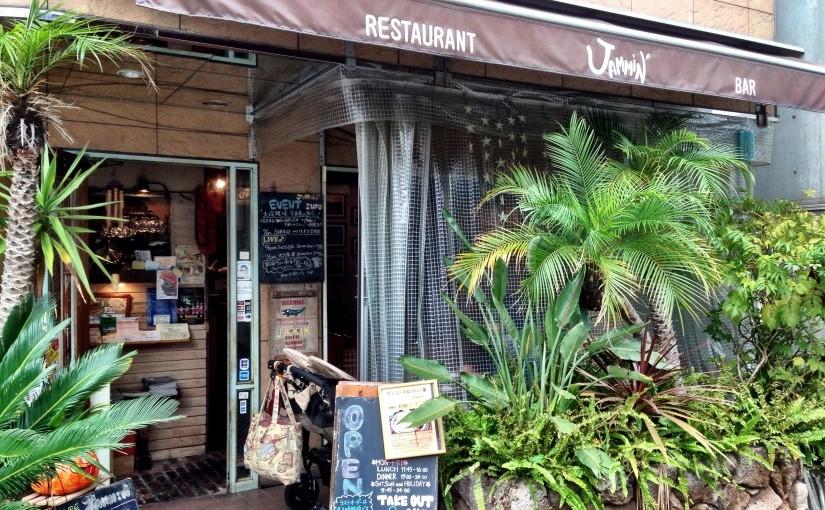 湘南の犬と入れる<span>カフェ&レストラン</span><span>″Jammin' 藤沢店″</span>