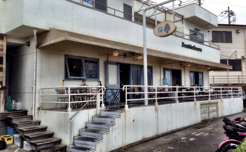 湘南の犬と入れる<span>カフェ&レストラン</span><span>″Double Doors 七里ガ浜″</span>