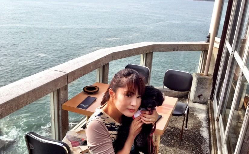 湘南の犬と入れる<span>カフェ&レストラン</span><span>″江ノ島 富士見亭″</span>