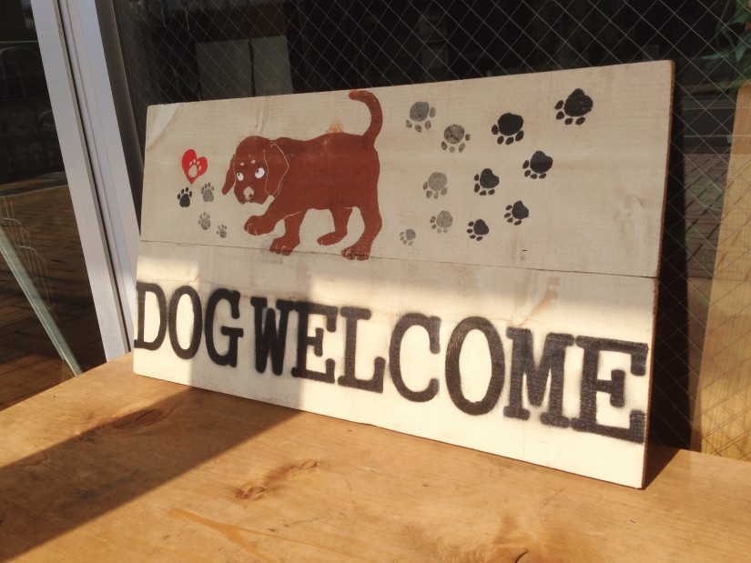 GuardCafe/dogwelcome