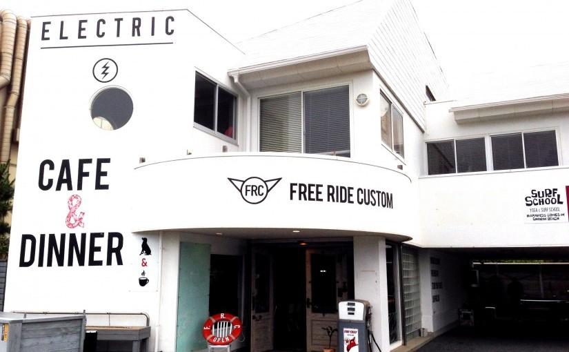 湘南の犬と入れる<span>カフェ&レストラン</span><span>″FRC.フリーライドカフェ″</span>