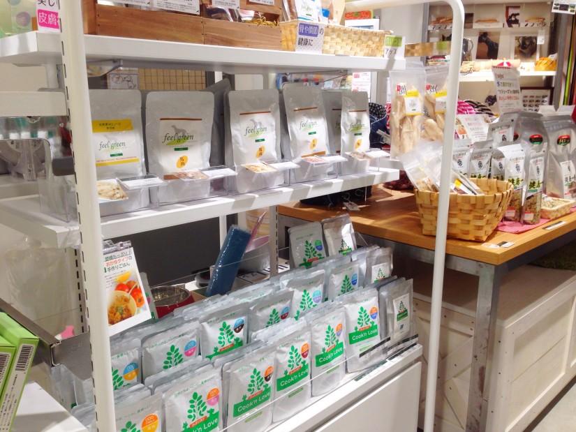 GREEN DOG/手作り応援食材