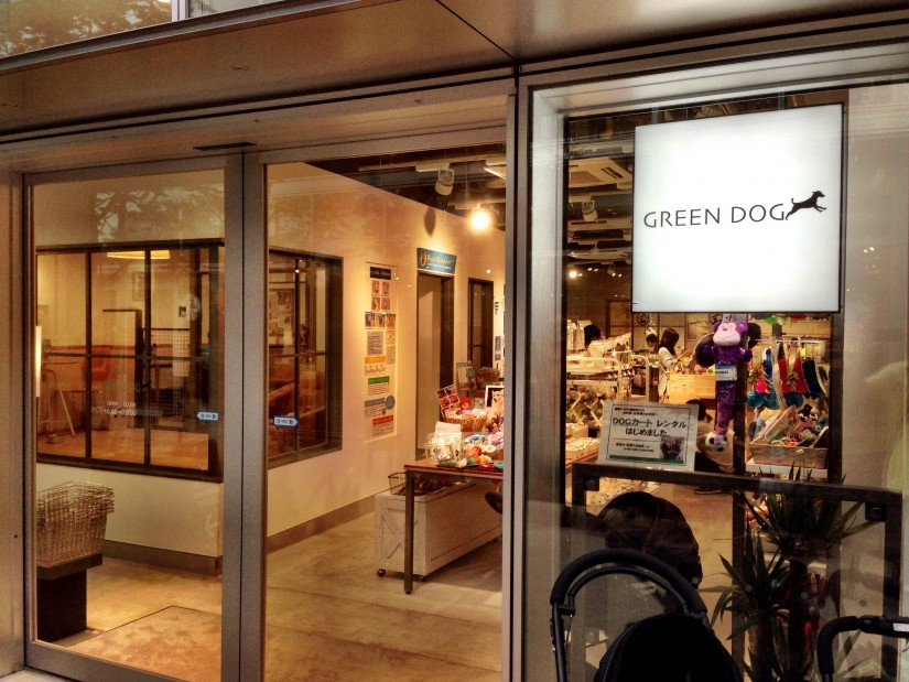 GREEN DOG/外観