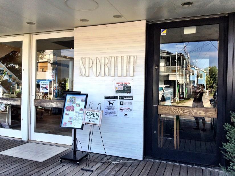SPORTIFF CAFE/外観