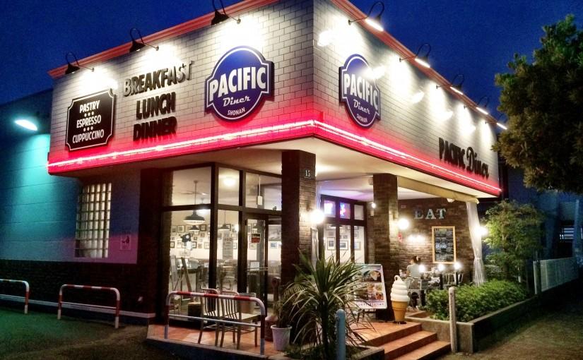 湘南の犬と入れる<span>カフェ&レストラン</span><span>″パシフィックデリ(辻堂店)″</span>